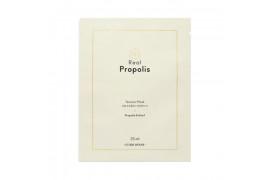 W-[ETUDE HOUSE] Real Propolis Tension Mask - 1pcs x 10ea