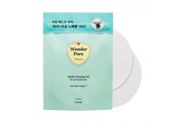 W-[ETUDE HOUSE] Wonder Pore Bubble Cleansing Pad (2020) - 1pack (7pcs) x 10ea
