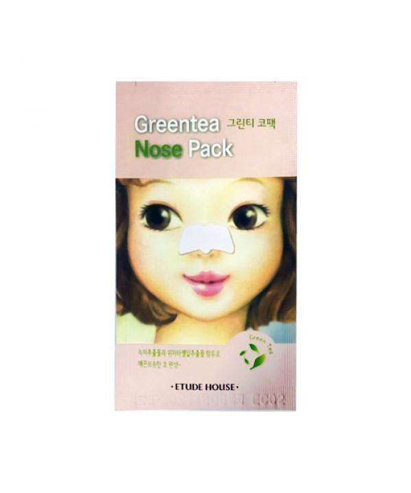 [ETUDE HOUSE] Green Tea Nose Pack (2020) - 1pcs
