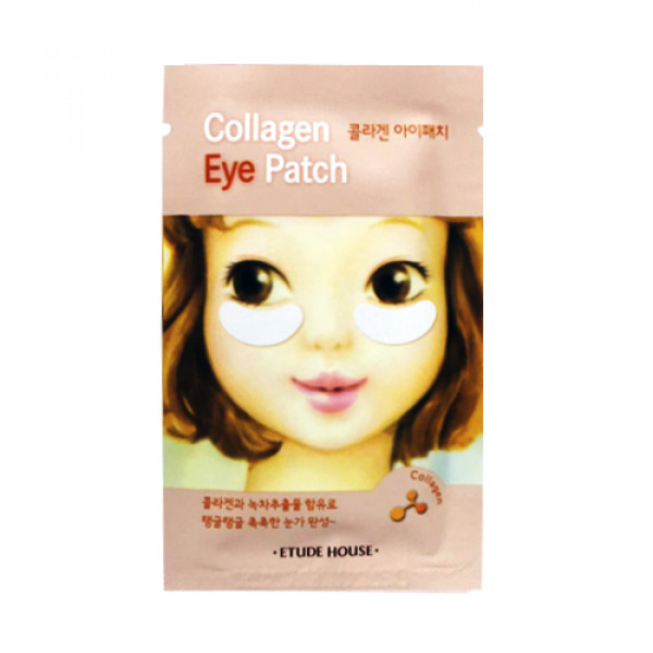 W-[ETUDE HOUSE] Collagen Eye Patch (2020) - 1pack (1use) x 10ea