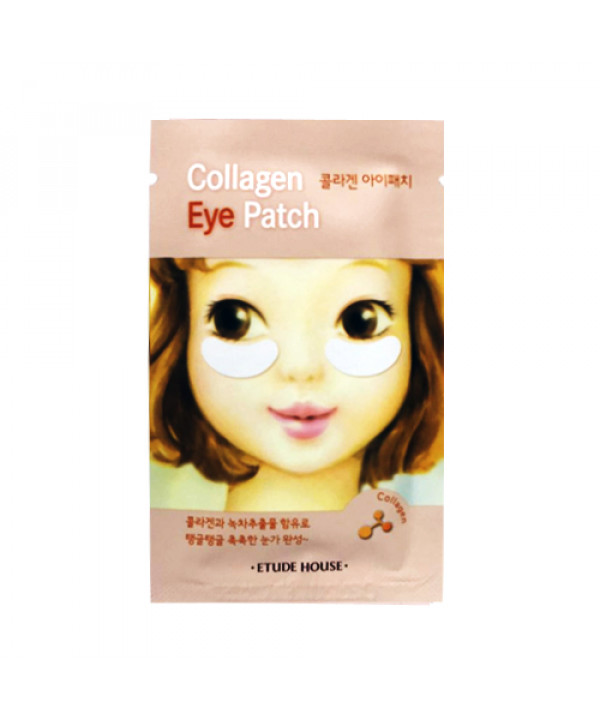 [ETUDE HOUSE] Collagen Eye Patch (2020) - 1pack (1use)