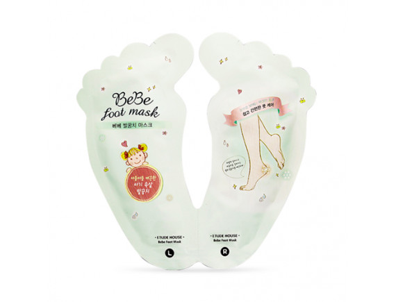 [ETUDE HOUSE] Bebe Foot Mask (2020) - 1pack (1use)