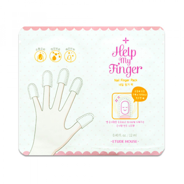 [ETUDE HOUSE] Help My Finger Nail Finger Pack (2020) - 1pcs