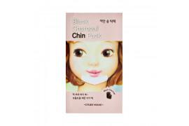 W-[ETUDE HOUSE] Black Charcoal Chin Pack - 1pcs x 10ea