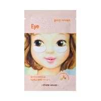 W-[ETUDE HOUSE] Collagen Eye Patch - 1use x 10ea
