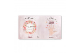 W-[ETUDE HOUSE] Hand Bouquet Rich Butter Hand Mask Sheet - 1pcs