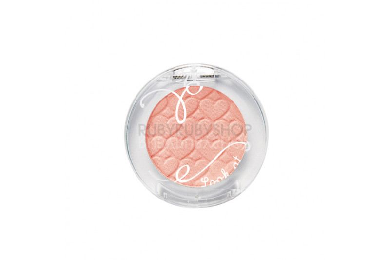 [ETUDE HOUSE] Look At My Eyes Cafe - 2g