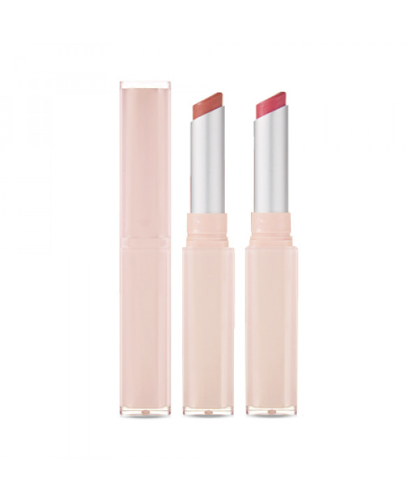 [ETUDE HOUSE] Powder Veil Lips Talk - 2.2g
