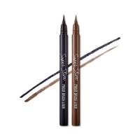 [ETUDE HOUSE] Super Slim Proof Brush Liner - 0.6g