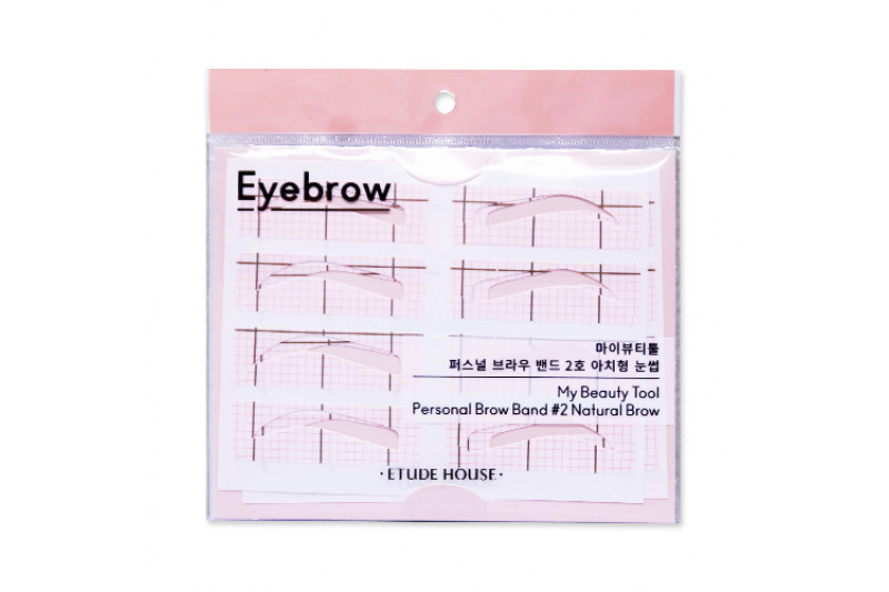 [ETUDE HOUSE] My Beauty Tool Personal Brow Band - 1pack (2pcs)