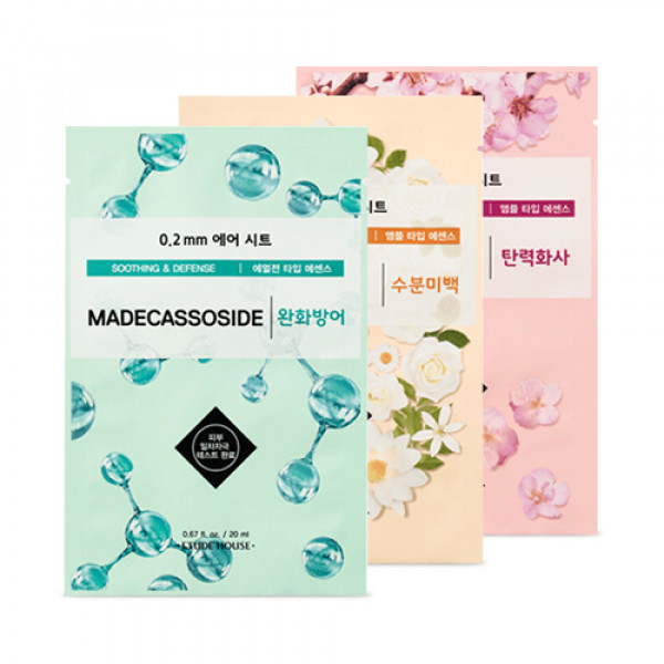 W-[ETUDE HOUSE] 0.2 Therapy Air Mask (New) - 1pcs x 10ea