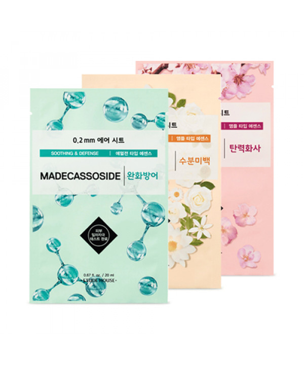 [ETUDE HOUSE] 0.2 Therapy Air Mask (New) - 1pcs