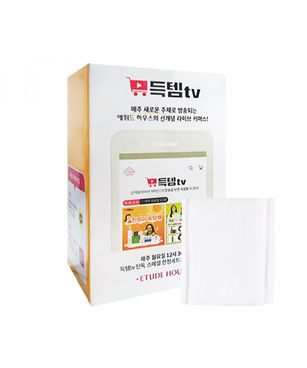 [ETUDE HOUSE_Sample] Cotton Pads Sample - 1pack
