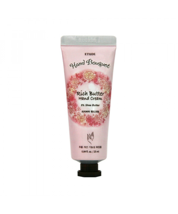 [ETUDE HOUSE_Sample] Hand Bouquet Rich Butter Hand Cream Sample - 25ml