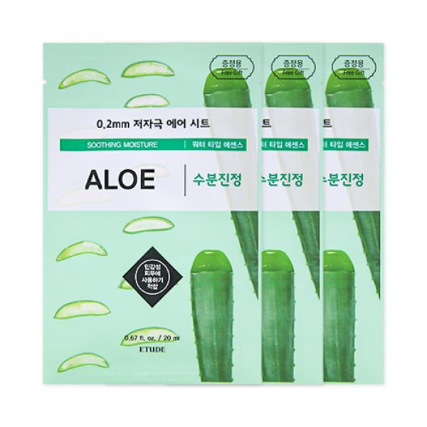 [ETUDE HOUSE_Sample] 0.2 Therapy Air Mask Samples - 3pcs No.Aloe