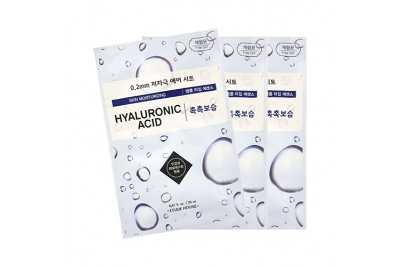 [ETUDE HOUSE_Sample] 0.2 Therapy Air Mask Samples - 3pcs No.Hyaluronic Acid