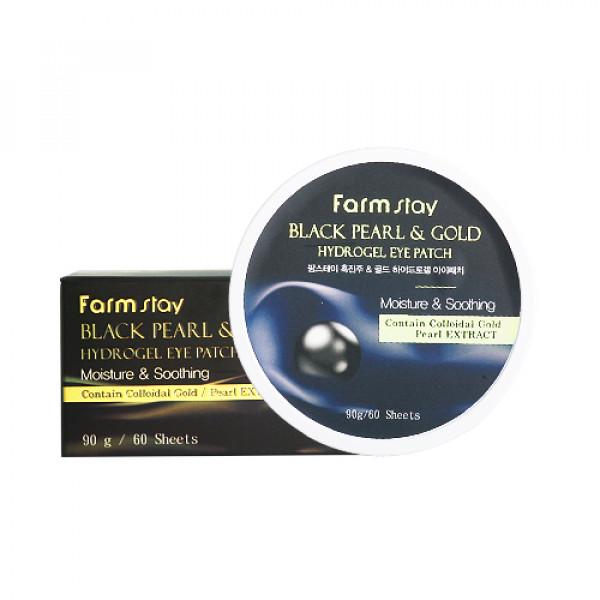 [FARM STAY] Black Pearl Gold Hydrogel Eye Patch - 90g (60pcs)