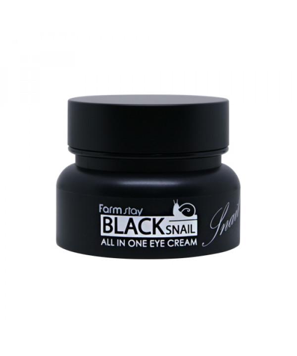 [FARM STAY] Black Snail All In One Eye Cream - 50ml