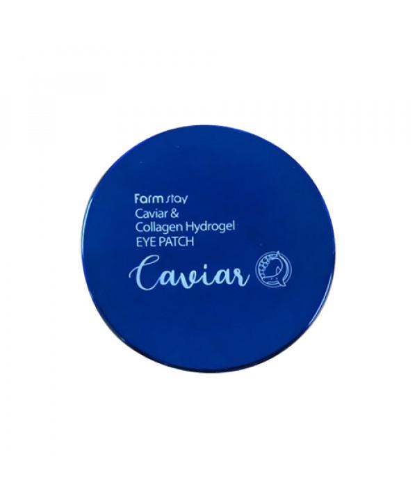 [FARM STAY] Caviar & Collagen Hydrogel Eye Patch - 1pack (60pcs)