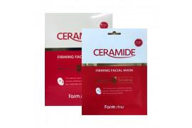 [FARM STAY] Ceramide Firming Facial Mask - 1pack (10pcs)