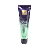 [FARM STAY] Shining Silk Repair Hair Treatment  Collagen - 150ml