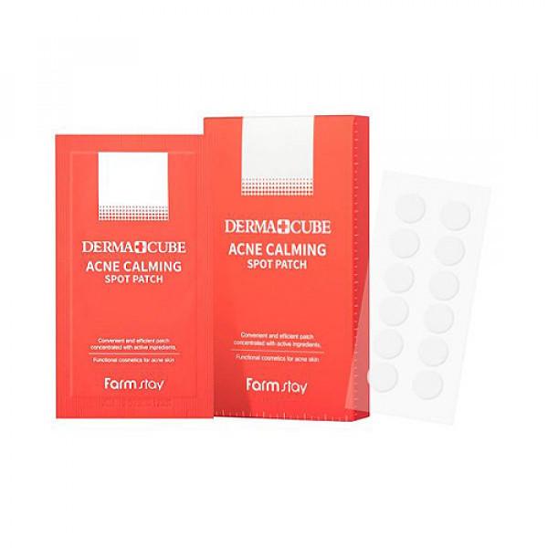 [FARM STAY] Derma Cube Acne Calming Spot Patch - 1pack (120pcs)