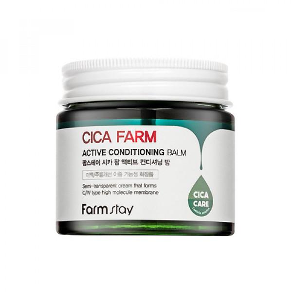 [FARM STAY] Cica Farm Active Conditioning Balm - 80ml