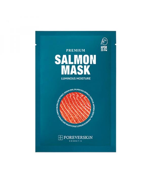 [FOREVER SKIN] Luminous Moisture Salmon Mask - 1pcs