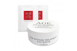 [FROM NATURE] Age Intense Treatment Eye Patch + Facial Mask - 60pcs + 2pcs