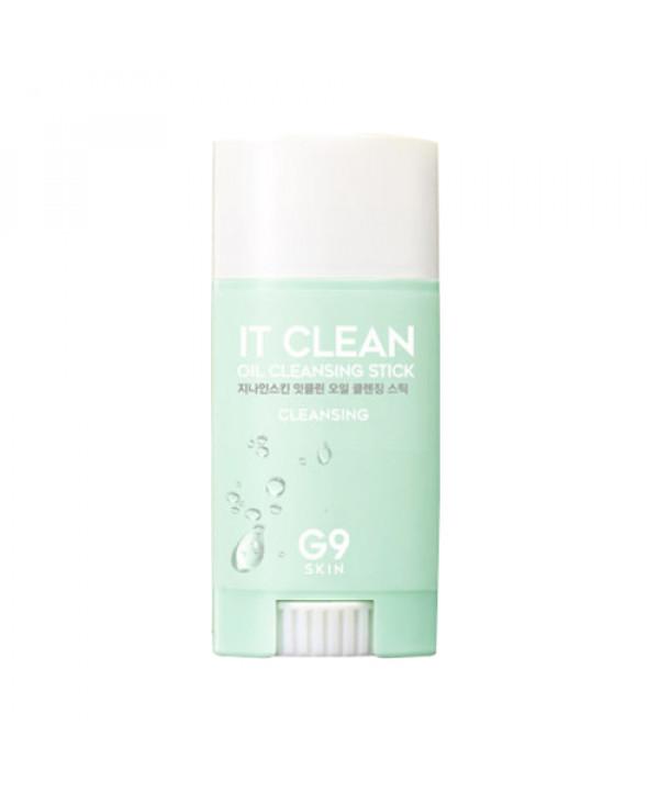 [G9SKIN] It Clean Oil Cleansing Stick - 35g