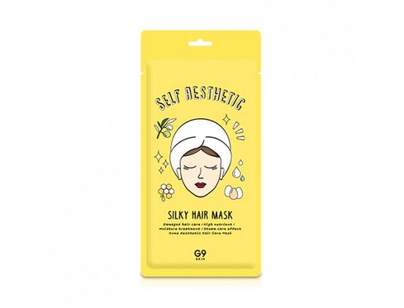 [G9SKIN] Self Aesthetic Silky Hair Mask - 5pcs