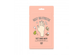 [G9SKIN] Self Aesthetic Soft Hand Mask - 5pcs