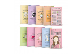 [G9SKIN] Self Aesthetic Mask Series - 1pack (8items)