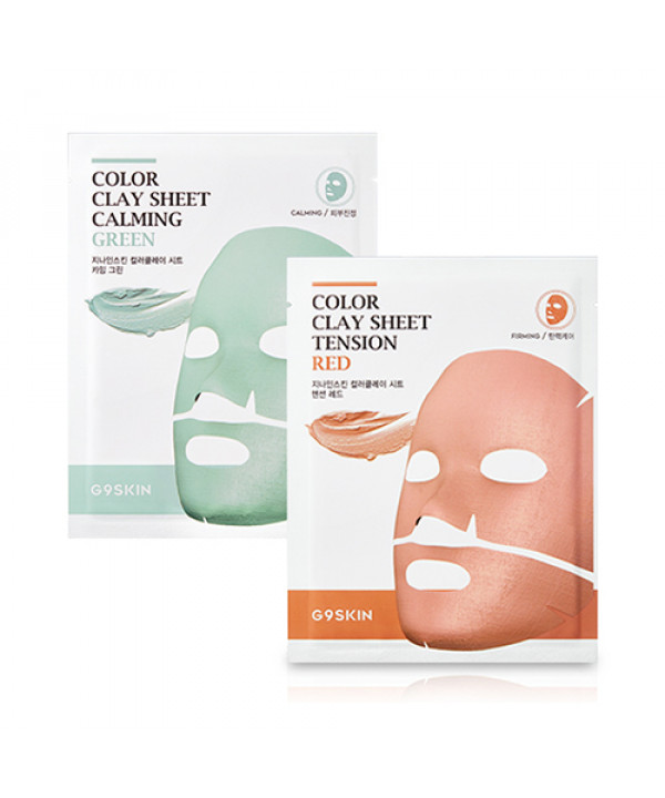 [G9SKIN] Color Clay Sheet - 1pack (5pcs)