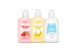 [G9SKIN] Milk Creamy Body Wash - 520g
