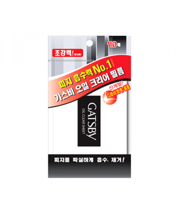 [GATSBY] Oil Clear Film - 1pack (70pcs)