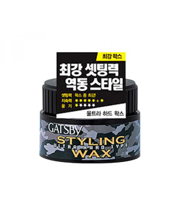[GATSBY] Styling Wax - 80g No.Ultra Hard Type