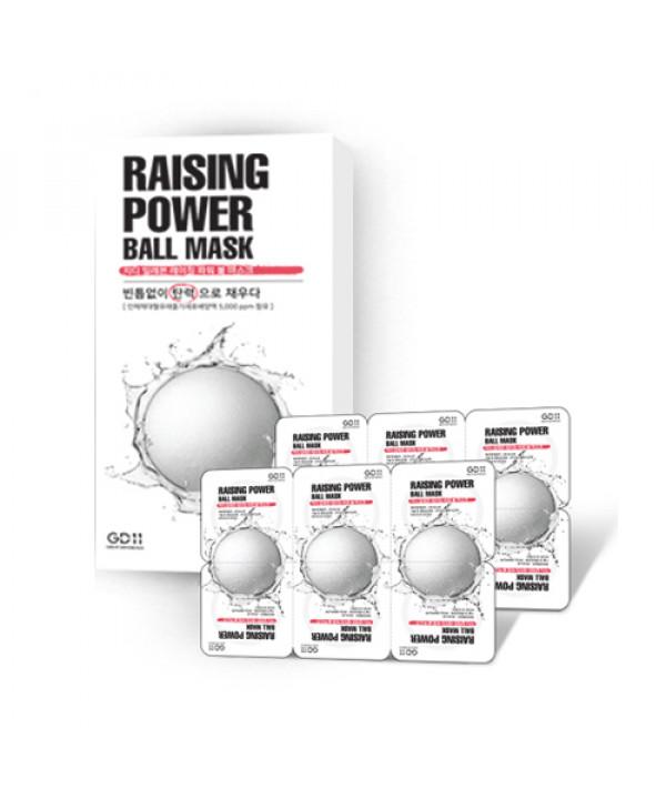 [GD11] Raising Power Ball Mask - 1pack (12pcs)