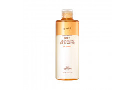[GOODAL] Calendula pH Balancing Deep Cleansing Oil In Water - 300ml