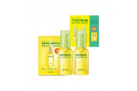 [GOODAL] Green Tangerine Vita C Dark Spot Serum Plus Double - 1pack (5items)