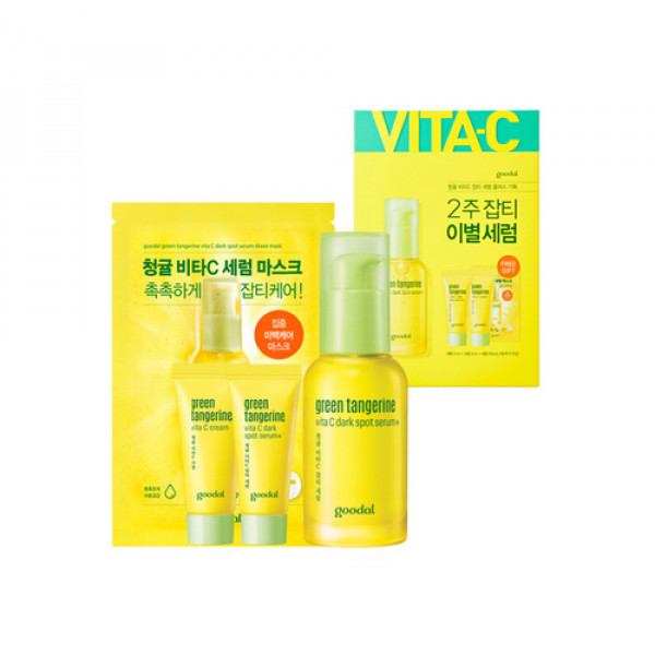 [GOODAL] Green Tangerine Vita C Dark Spot Serum Plus Set - 30ml