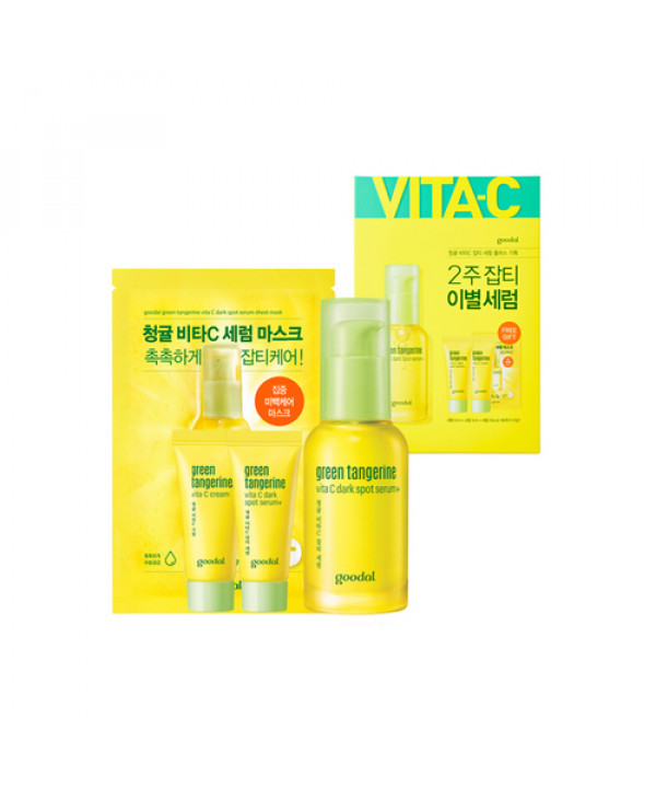 [GOODAL] Green Tangerine Vita C Dark Spot Serum Plus Set - 30ml