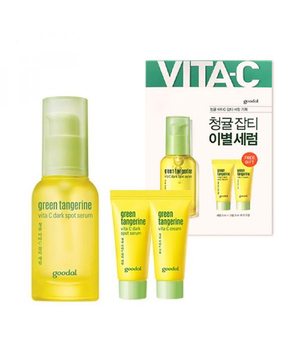 [GOODAL] 20SS Green Tangerine Vita C Dark Serum Spot Set - 1pack (3items)