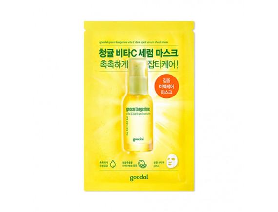 [GOODAL] Green Tangerine Vita C Dark Spot Serum Sheet Mask (2020) - 2pcs