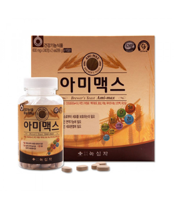 [GREEN CROSS] Brewer's Yeast Ami Max - 1pack (for 120 days)