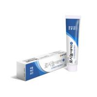 [GREEN CROSS] Losinol Double Action Cream - 20g