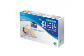 [GREEN CROSS] Cooldream Soft Capsule - 1pack (10pcs)
