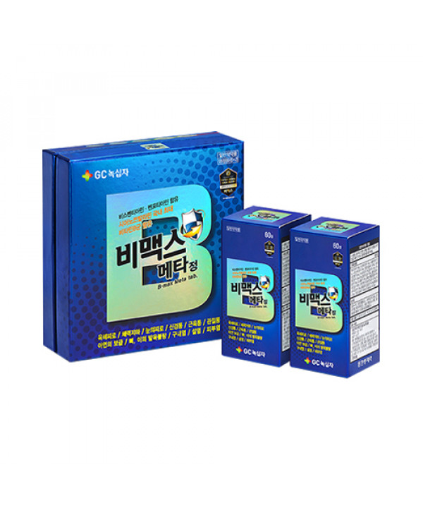 [GREEN CROSS] B Max Meta Tablet - 1pack (for 120 days)