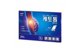 [HANDOK] Ketotop Plaster - 1pack (34pcs)