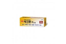 [HANMI] Cecoron G Cream - 30g
